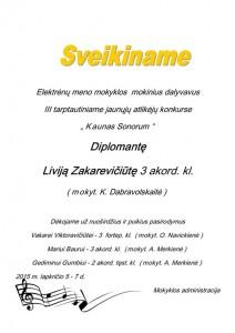 """Sveikiname konkurso """"Kaunas Sonorum"""" dalyvius"""