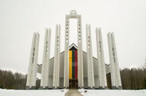Lietuvos 100-mečio minėjimas
